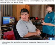 【海外発!Breaking News】10歳の少年、生活保護を受ける母親のカードでゲームアイテムを購入(英)