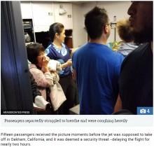 【海外発!Breaking News】ハワイアン航空の乗客とんだ災難 スマホに死体写真、催涙スプレーまで(米)