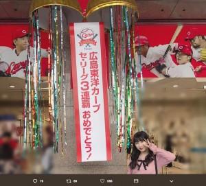 【エンタがビタミン♪】イコラブ山本杏奈、カープ優勝に沸く広島の街を実感「幸せです」