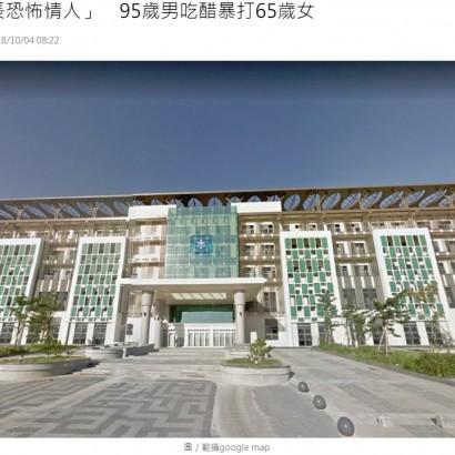 【海外発!Breaking News】「史上最年長の危険な恋人」95歳男、 行き過ぎた嫉妬心で65歳女性に暴行(台湾)