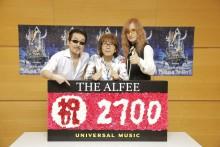 【エンタがビタミン♪】THE ALFEE、コンサート2700本達成! 日本のグループ最多記録更新に「皆さんの声援があったから」