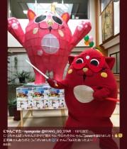 """【エンタがビタミン♪】にゃんごすたー""""赤影""""仮装で老人ホームを訪問、にゃんごねぶたに出会う"""