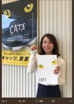 【エンタがビタミン♪】ソニン、劇団四季『キャッツ』新劇場公演を体感「アミューズメントパークのよう!」