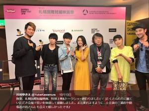 『第13回札幌国際短編映画祭』特別上映&トークショーに登壇したメンバー(画像は『川村ゆきえ 2018年10月13日付Twitter「無事、札幌国際短編映画、特別上映&トークショー終わりました」』のスクリーンショット)
