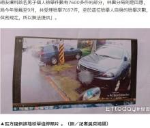 【海外発!Breaking News】駐車違反を告発し続けた男性 怒りの近隣住民から集団暴行される(台湾)