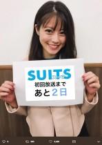 【エンタがビタミン♪】今田美桜、月9『SUITS/スーツ』のカウントダウンに登場 「みおちゃん激カワ」と反響呼ぶ