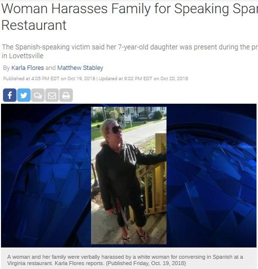 レストランにいた観光客に差別発言をした白人女性(画像は『NBC Washington 2018年10月23日付「Woman Harasses Family for Speaking Spanish in Virginia Restaurant」』のスクリーンショット)