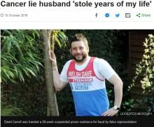【海外発!Breaking News】妻と義母に「自分はがん」と偽り金を騙し取り、アメリカ旅行を楽しんだ男(英)