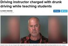 【海外発!Breaking News】生徒を乗せて飲酒運転 衝突事故を起こした自動車教習所指導員を逮捕(米)
