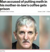 【海外発!Breaking News】殺害目的で義母のコーヒーに覚せい剤を入れた男に6年の懲役刑(米)