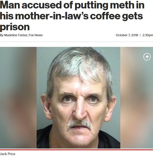 95歳義母を殺害しようとした男(画像は『New York Post 2018年10月7日付「Man accused of putting meth in his mother-in-law's coffee gets prison」(Appomattox County Sheriff's Office) 』のスクリーンショット)