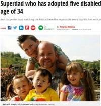 【海外発!Breaking News】5人の障害児を養子にしたシングルファーザー 「どんな瞬間も子育てを楽しむ」(英)