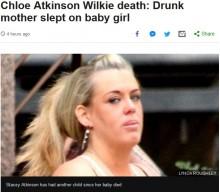 【海外発!Breaking News】生後7週の女児、泥酔居眠りした母親の下敷きになり窒息死(英)