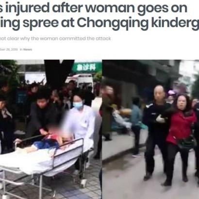 【海外発!Breaking News】中国重慶市で39歳女が幼稚園に侵入、園児14人を次々と刺す