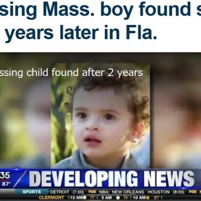 【海外発!Breaking News】2年間行方不明の男児、別の州で発見される(米)