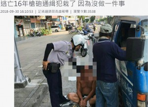 【海外発!Breaking News】16年逃亡の指名手配犯、シートベルト非着用で逮捕(台湾)