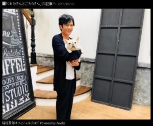 稲垣吾郎とフレンチブルドッグ・くるみ(画像は『稲垣吾郎 2018年10月10日付オフィシャルブログ「くるみさんとごろうさん」』のスクリーンショット)