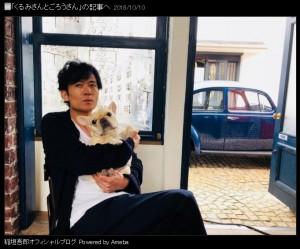 稲垣吾郎とくるみ(画像は『稲垣吾郎 2018年10月10日付オフィシャルブログ「くるみさんとごろうさん」』のスクリーンショット)