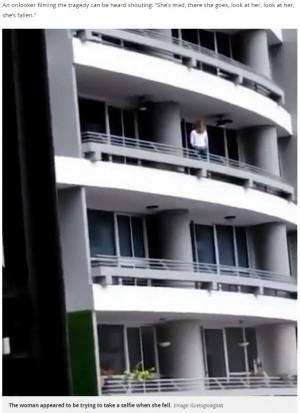 【海外発!Breaking News】27階のバルコニーで自撮り中の女性が転落死 消防署「自撮りのために命のリスクを負わないで」(パナマ)