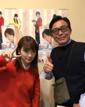 【エンタがビタミン♪】光石研、川栄李奈の演技を絶賛「グッときました!!」