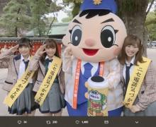 【エンタがビタミン♪】HKT48坂口理子・渕上舞・豊永阿紀『ニセ電話詐欺被害防止』特別動画「カンペなしで必死で覚えました」
