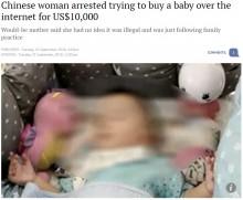 【海外発!Breaking News】ネットで赤ちゃんを116万円で購入、逮捕された女「違法とは思わなかった」(中国)