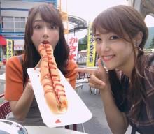 【エンタがビタミン♪】テレ東・鷲見アナとTBS・宇垣アナが方言対決 「宇垣ちゃんも私も素です」