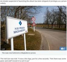 【海外発!Breaking News】生後12日の乳児への性的暴行で収監された男、他の受刑者から激しい暴行を受ける(北アイルランド)
