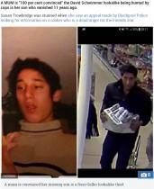【海外発!Breaking News】『フレンズ』ロス似のビール泥棒「11年間前に失踪した私の息子」母親名乗り出る(英)