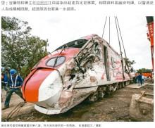 【海外発!Breaking News】台湾・列車脱線事故で結婚式帰りの一家8人犠牲に 遺族が悲痛な叫び