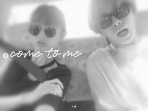 【エンタがビタミン♪】山田優&親太朗、お出かけショットに「こんなお姉様欲しい」の声
