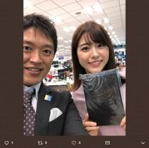 【エンタがビタミン♪】テレ東・矢内雄一郎アナ、開始したTwitterで訴え「しれっと激辛スナック置いたの誰ですか~」