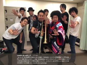 レキシとバックバンドメンバー(画像は『Laughin 2018年11月10日付Twitter「【レキシ】本日23時から放送のNHK総合「SONGS」にレキシが初登場!」』のスクリーンショット)
