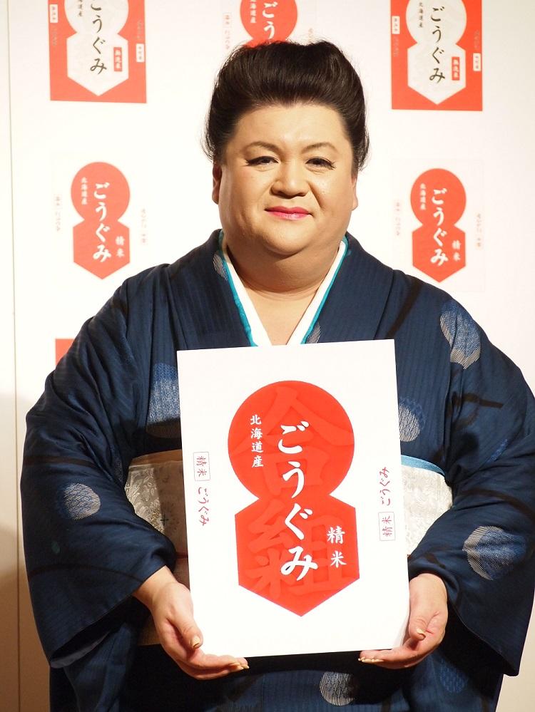 北海道米イメージキャラクターのマツコ・デラックス