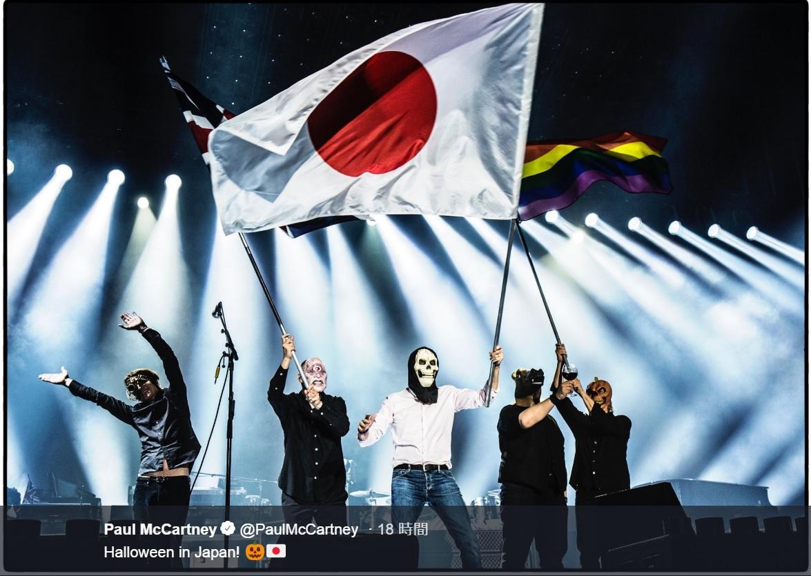 ポール・マッカートニー東京ドーム公演初日より(画像は『Paul McCartney 2018年10月31日付Twitter「Halloween in Japan!」』のスクリーンショット)