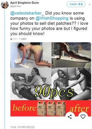 【海外発!Breaking News】SNSに投稿した写真をダイエット商品のビフォーアフター写真に使われた女性(豪)