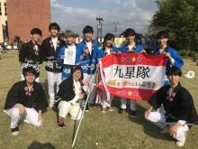 【エンタがビタミン♪】大家志津香『第18回全日本美味暮まんじゅう選手権大会』で優勝 日本一の栄冠に「芸能界に入って良かった」
