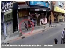 【海外発!Breaking News】仮釈放直後の男、観光地で再び女性を切りつける(台湾)