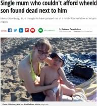 【海外発!Breaking News】生活苦と介護疲れが原因か シングルマザーが障害抱える息子と転落死(露)