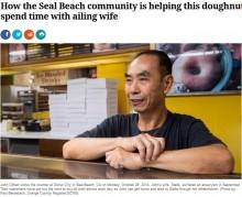 【海外発!Breaking News】病気の妻を抱えるドーナツショップ店主、地域住民らが心温まるサポート(米)<動画あり>
