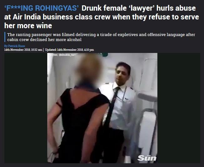 ワインのサービスを拒否された女性客が乗務員に暴言(画像は『The Sun 2018年11月14日付「'F***ING ROHINGYAS' Drunk female 'lawyer' hurls abuse at Air India business class crew when they refuse to serve her more wine」』のスクリーンショット)