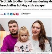 【海外発!Breaking News】旅先で預けた2歳娘が迷子に 旅行会社へ苦情を訴える両親に世間から冷ややかな声(英)