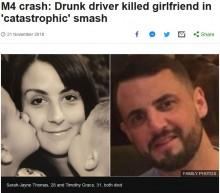 【海外発!Breaking News】初デートに無免許で飲酒運転した男、同乗者女性とともに衝突事故死(英)
