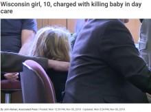 【海外発!Breaking News】保育施設で6か月男児を踏みつけ殺害した10歳少女、第一級殺人罪で起訴(米)