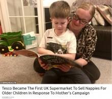 【海外発!Breaking News】障害児の母、2年の努力を経て大手スーパーでジュニア用紙おむつ販売を実現させる(英)