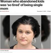 【海外発!Breaking News】シングルマザー、「育児に疲れた」子供2人を道路脇に置き去り(米)