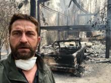 【イタすぎるセレブ達・番外編】ジェラルド・バトラー、加州山火事でマリブの自宅が半焼