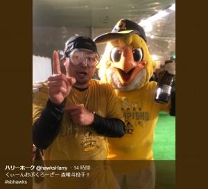 森唯斗投手とハリーホーク(画像は『ハリーホーク 2018年11月3日付Twitter「くぃーんおぶくろーざー 森唯斗投手!」』のスクリーンショット)