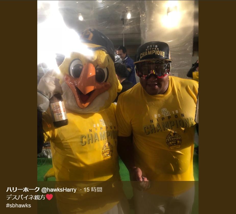 アルフレド・デスパイネ選手とハリーホーク(画像は『ハリーホーク 2018年11月3日付Twitter「デスパイネ親方」』のスクリーンショット)