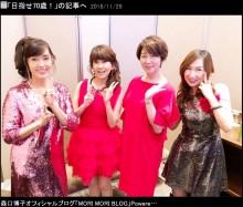 【エンタがビタミン♪】森口博子、元フジテレビアナ中井美穂と再会 デビュー時代を懐かしむ